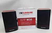 Колонки 2.0 компьютерный пассивные Sunsure M-30 с регулятором громкости