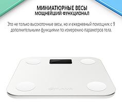 Умные весы Yunmai M1501 Bluetooth(Xiaomi Mi Smart)