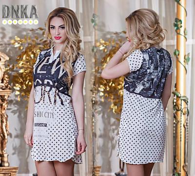 Женское летнее платье №26-ат3240