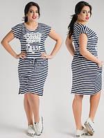 Платье шнуровка-пояс в полоску батал  иб02