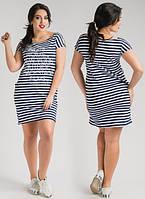 Платье-туника в полоску батал  иб05