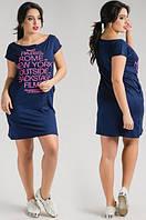 Платье-туника Нью-Йорк батал  иб08