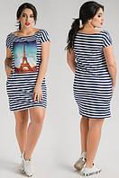 Платье-туника в полоску батал  иб012
