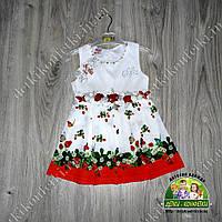 Нарядное платье с клубничками для девочки