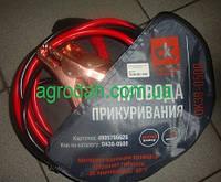 Провод прикуривания аккумулятора 500А 3м. DK38-0500