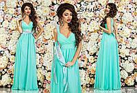 Вечернее платье со съёмным атласным поясом