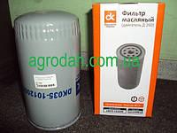 Фильтр масл. МТЗД-260 ДК035-1012005 ДК