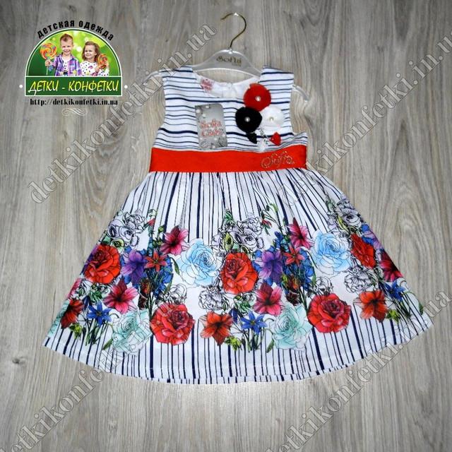 Летние и нарядные платья для девочек! Новое поступление!