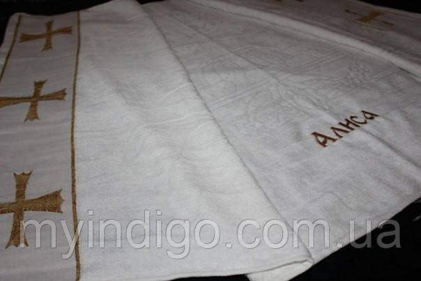 Именная крыжма полотенце с вышивкой