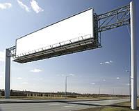 Билборды, бигборды, биллборды, призмы - наружная реклама в городе Сумы и Сумской области