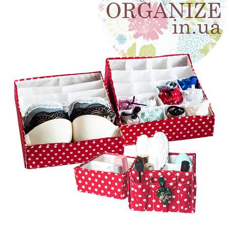 Комплект органайзеров для дома (для белья и косметики) ORGANIZE 4 шт (пин ап)