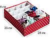 Комплект органайзеров для дома (для белья и косметики) ORGANIZE 4 шт (пин ап), фото 3