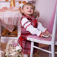 Український костюм трійка (тканий), фото 1