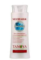 Подтягивающий крем с охлаждающим эффектом ЛИМФОДРЕНАЖНЫЙ - Tanoya Моделяж 250 мл CVL /0-74