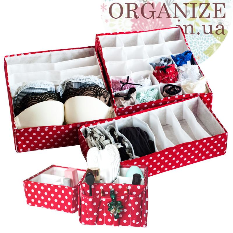 Комплект органайзеров для дома (для белья и косметики) ORGANIZE 5 шт (пин ап)