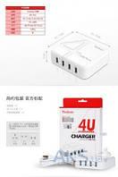 Зарядное устройство Yoobao 4USB (2.1A/2.1A/1A/1A) Home Charger White(YB-701)