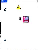 Автоматическая конденсаторная установка (АКУ) 50 кВар