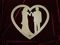 Сердце с парой (45 х 40 см), декор