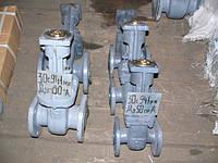 Задвижки стальные литые клиновые фланцевые под електропривод 30с941нж PN 1,6 МПа Ру 16