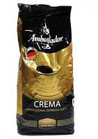 """Кофе в зернах """"Ambassador Crema"""", 1 кг"""