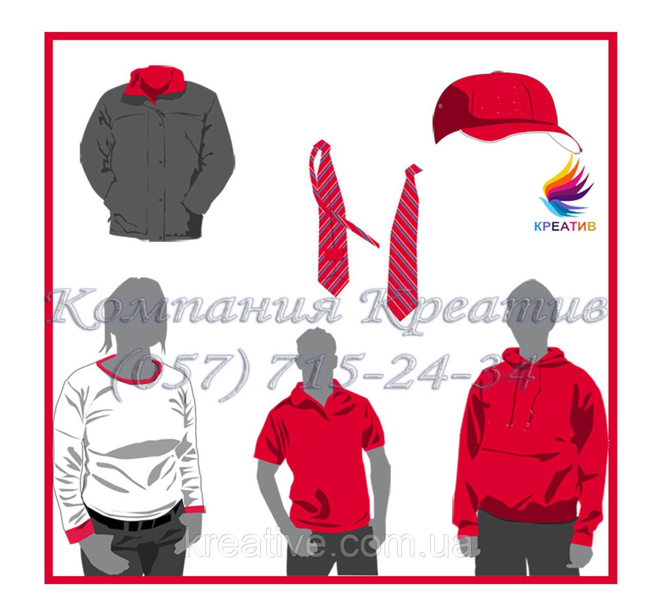 Одежда для промо акций (от 50 шт)