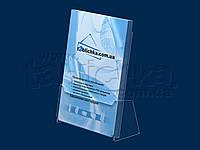 Буклетница (подставка под рекламу, подставка под прайсы А4