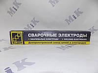Электроды сварочные УОНИ 13/55, д.3 БАДМ