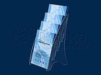 Подставка для прайсов, каталогов, прайсов формата А4, 4 кармана, фото 1