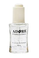 Средство для удаления кутикулы Cuticle Remover Adore Professional 15 мл