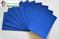Фетр 3 мм 20*30 синий, фото 1