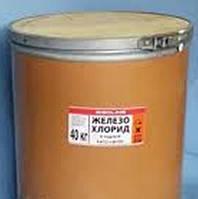 Хлорное железо 6 - водное барабан 40 кг. Украина