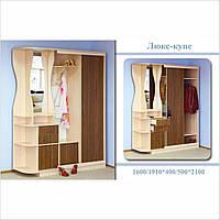 """Прихожая, мебель для прихожей """"Люкс-купе"""" ДСП1600, фото 1"""