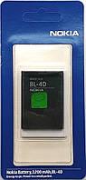 Аккумуляторная батарея High Copy для телефона Nokia N97 mini  1200mAh  (BL-4D, BL4D)