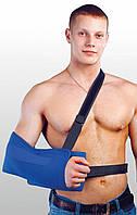 Бандаж для плечевого сустава с отводящей подушкой Реабилитимед РП-6У-10