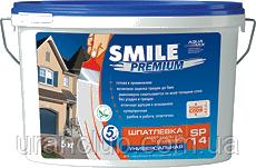 Шпаклівка Smile SP-14 Premium Універсальна