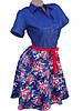 Очаровательное женское платье на лето 42р, фото 3