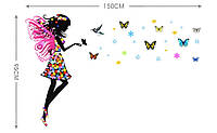 Наклейка виниловая Фея с бабочками 3D декор