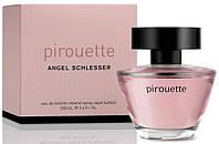 Женская туалетная вода Angel Schlesser Pirouette (грациозный и романтичный цветочно-восточный аромат)  AAT