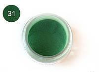 Цветная акриловая пудра #031 Зеленый мох, Velena, 5 г