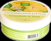 """FJ"" Сахарный скраб для тела Carambola&Noni 225мл"