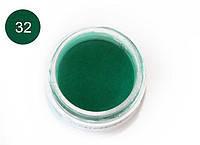 Цветная акриловая пудра #032 Зеленый изумруд, Velena, 5 г
