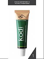 Краска для бровей и ресниц Kodi графитовая (15 ml)