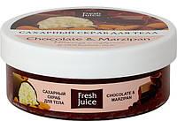 """FJ"" Сахарный скраб для тела Chocolate&Marzipan 225мл"