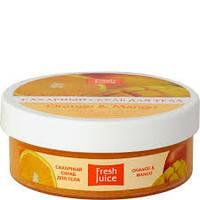 """FJ"" Сахарный скраб для тела Orange&Mango 225мл"