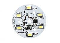 Светодиодный модуль FT-MD-01 7Вт