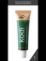 Краска для бровей и ресниц Kodi коричневая (15 ml)
