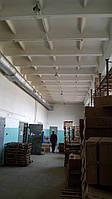 Аренда помещения под склад