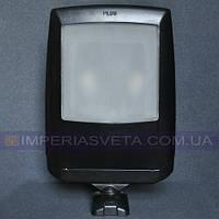 Светильник прожектор IMPERIA фасадный односторонний LUX-54415