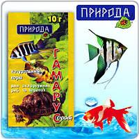 Природа Корм для рыб и черепах Гаммарус