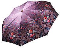 Женский зонт Три Слона САТИН ручка кожа ( полный автомат ) арт.138-1